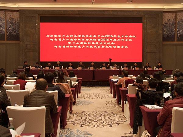 河南省产业用纺织品协会