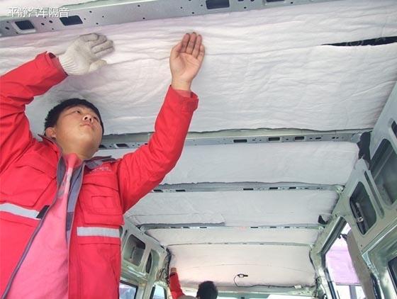 汽车隔热棉是否需要安装